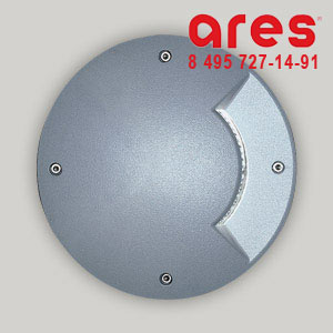 Ares 0516301 VEGA 1X1W LED WH NATURAL1 LUCE