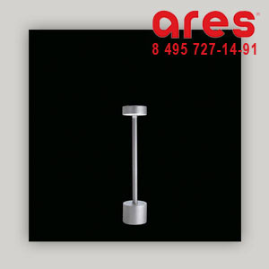 Ares 10812993 VINCENZA 4X2W LED BI. FREDDO C/BASE H.450 ASIMM.