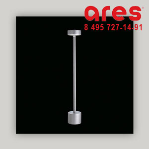 Ares 10819594 VINCENZA 4X2W LED BI. NATURAL C/BASE H.800 SIMM.