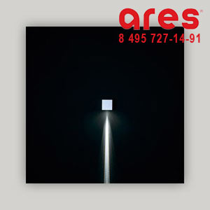 Ares 1232743 LEO 80 G9 40W 1 LENTE