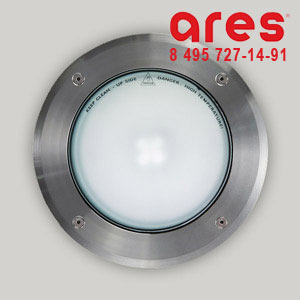 Ares 259857 IDRA DIAM.220 Gx24q-3 1X26W SIMMETRICO VS