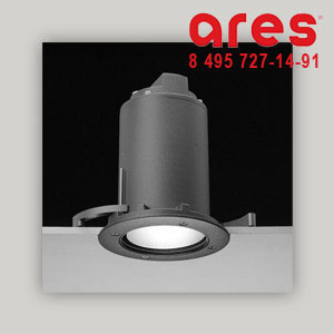 Ares 353315 ELENA GU5,3 1X50W BASCULANTE