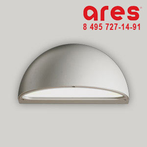 Ares 492900 MEMI Rx7s 1X70W MH