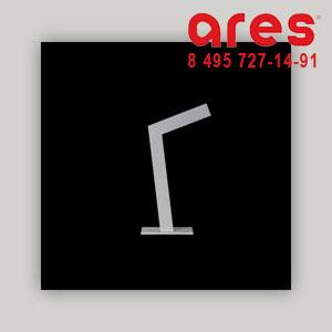 Ares 502006 SANDRO 5X1W WW 100-240V 520m