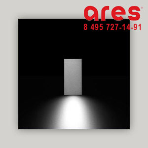 Ares 507031 DELTA CW 40° 3x1W UNIDIR 24Vdc