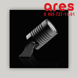Ares 513031 IOTA CW 40° 3x1W 24Vdc