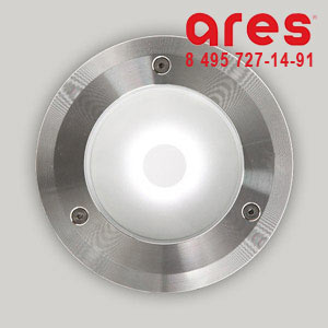 Ares 530003 CHIARA 8W warm white
