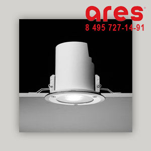Ares 572815 STELLA DOWNLIGHT 1X50W GZ10 DICR. DIAM. 130 INOX BASCULANTE