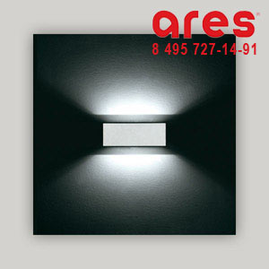 Ares 692922 TOMMASO Rx7S 1X70W BIEMISSIONE