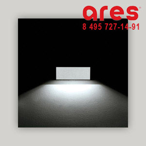 Ares 696221 TOMMASO G24q3 2X26W MONOLUCE