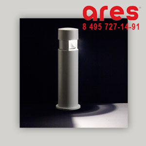 Ares 853569 SILVIA Z1 G12 1X35W 120° H 70