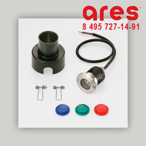 Ares 928600 CESARINA 1X1W LED