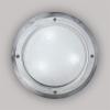 Светильник Altea /Лампа QT14 60W/230V G9