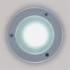 Светильник Clio /Лампа PAR 16 50W/230V GZ10 T 180°C
