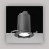 Светильник Elena /Лампа PAR 16 50W/230V GZ10