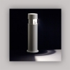 Светильник Silvia Post Z1 /Лампа HIT 35W G12